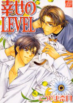 Shiawase no Level