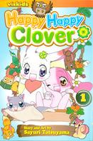 Happy Happy Clover manga