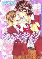 Darling (OUGI Yuzuha)