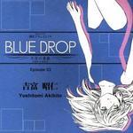 Blue Drop - Tenshi no Itazura manga