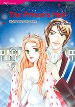Prince no Koi manga
