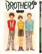 Brothers (TAJIMA Sho-u) manga