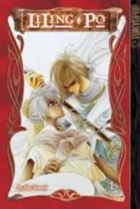 Liling-po manga