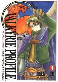 Valkyrie Profile: The Dark Alchemist