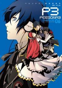 Persona 3 manga