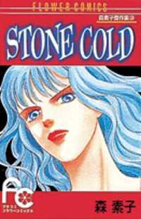 Stone Cold manga