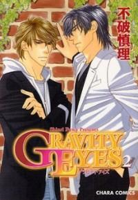 Gravity Eyes manga