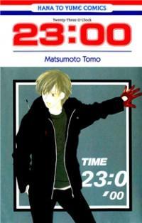 23:00 manga