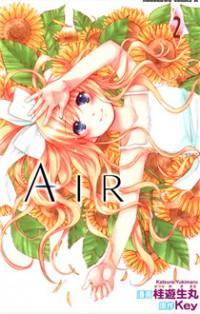 Air (katsura Yukimaru) manga