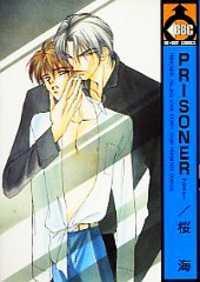 Prisoner (oumi) manga