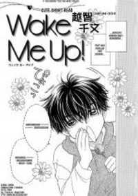 Wake Me Up manga
