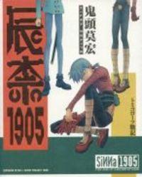 Sinna 1905 manga
