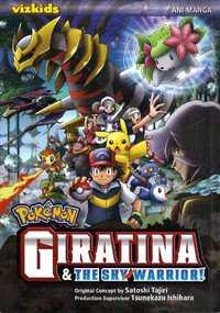 Pokémon: Giratina And The Sky Warrior! Ani-manga manga