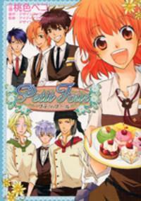 Petit Four manga