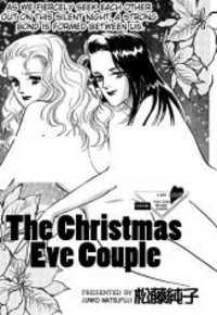 The Christmas Eve Couple manga