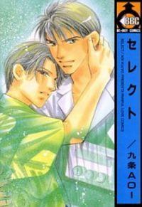 Select manga