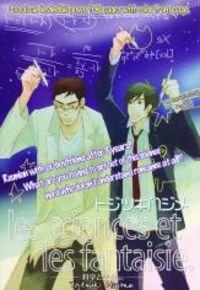 Les Sciences et les Fantaisies manga