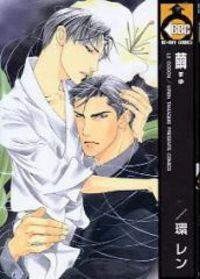 Mayu manga
