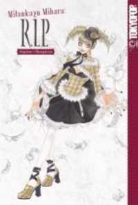 R.i.p. manga