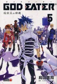 God Eater - Kyuuseishu No Kikan manga