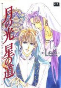 Tsuki No Hikari Hoshi No Michi manga