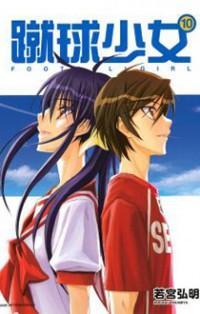 Shuukyuu Shoujo manga