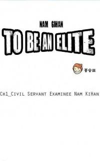 Nam Gi-han To Be An Elite