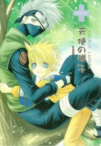 Naruto dj - Tenshi no Hashigo