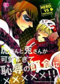 Tiger & Bunny dj - Usagi-san to Tora-san ga Kawaisugite Chijoku no Ejiki ni xxxxx!!