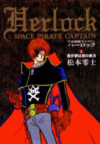 Uchuu Kaizoku Captain Harlock