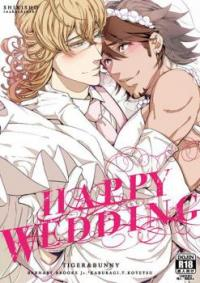 Tiger & Bunny dj - Happy Wedding