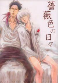 Katekyo Hitman Reborn! dj - Barairo no Hibi manga