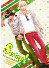 Tiger & Bunny dj - Scoop!
