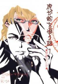 Tiger & Bunny dj - Tora ga Hebi o Ou Hanashi manga