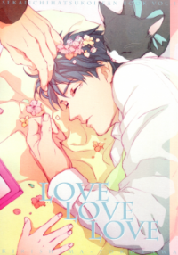Sekaiichi Hatsukoi dj - Love Love Love manga