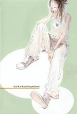 Sixteen manga