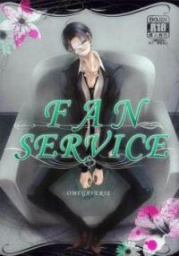 Shingeki no Kyojin dj - Fan Service - Omegaverse manga
