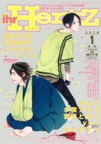 Oita ga Sugiru wa Koneko-chan manga