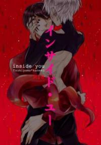 Toukyou Kushu dj - Inside You manga