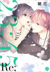 23:45 Re: manga
