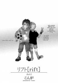 Rift (Conro) manga