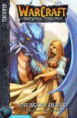Warcraft - The Sunwell Trilogy
