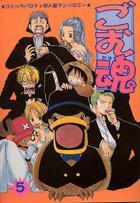 One Piece dj - Junjou Love Machine