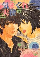 Death Note dj - Kimagure Tenshi