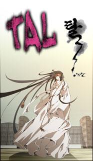 TAL (Kang Im)