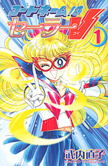Code Name wa Sailor V manga