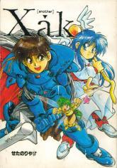 Another XAK manga