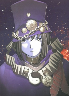 Boogiepop Doesn