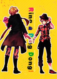 Uta no☆Prince-sama♪ - Ring a Ding Dong (Doujinshi)