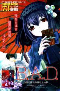 B.A.D. Beyond Another Darkness